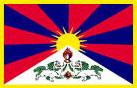 File:Tibet.jpg
