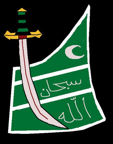 File:Baghdad.j.png