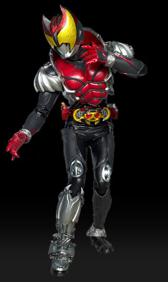 File:Kamen Rider Vampire King My Final Form When Scott Harker Gives Me Bathlomeiw The III To Me.png