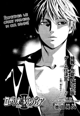 Rosario + Vampire II Manga Chapter 018