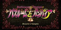 Rosario + Vampire Capu2 Episode 07