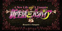 Rosario + Vampire Episode 01