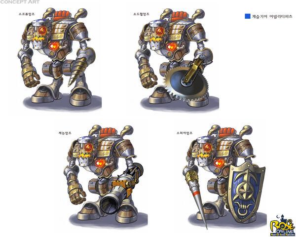 File:Castle gear.jpg