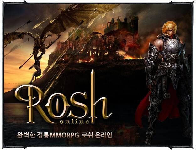 File:Rosh online 1x.jpg