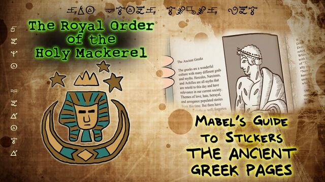 File:Meeting16a-mabels-guide-to-stickers-the-ancient-greek-pages-thumb.jpg