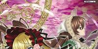 Rozen Maiden: Gebetgarten