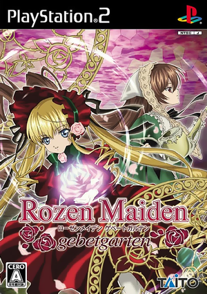 File:619264-rozen maiden gebetgarten large.png