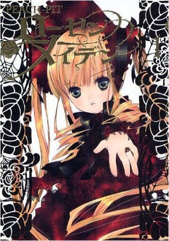 File:Young Jump Volume 1.jpg