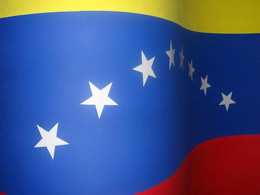 File:Banderadevenezuela.jpg