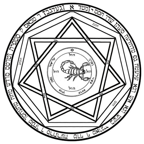 File:Key of Solomon.png