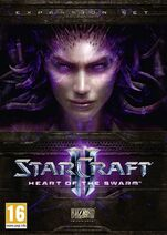 Heart of the Swarm-boxart