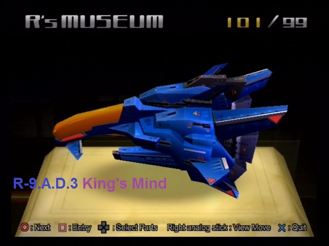 File:R-9.A.D-1.3 King's Mind