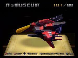 RX-12 Cross the Rubicon