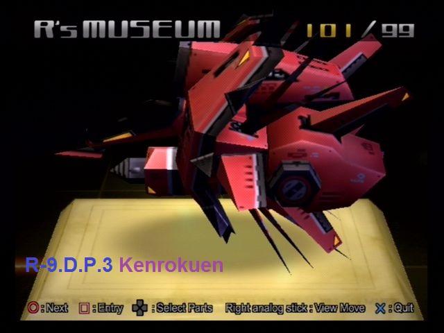 File:R-9.D.P.3 Kenrokuen