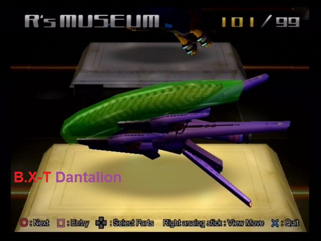 File:B.X-T Dantalion