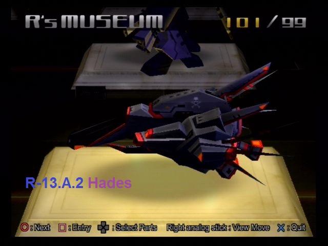 File:R-13.A.2 Hades