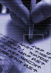 Handwritten auarabesh.jpg