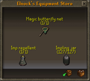 Elnock's Equipment storage