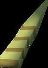 Unicorn horn (Underground Pass) detail