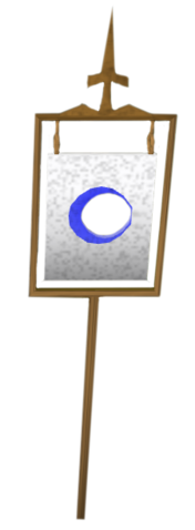 File:Blue Moon Inn icon.png