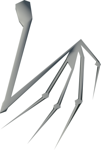 File:Polished seagull wing detail.png