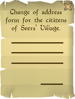 File:Address form read.png