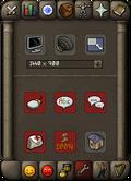 Options menu old7