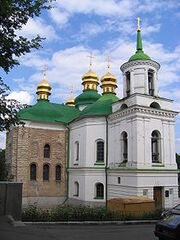 Church of the Saviour at Berestove.jpg