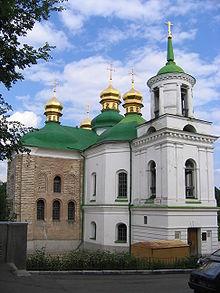 Файл:Church of the Saviour at Berestove.jpg