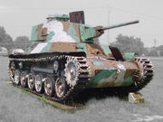 Type-97-Shinhoto-ChiHa-Aberdeen 0003dtwq