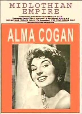 File:Alma Cogan.jpg
