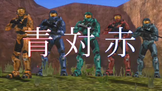 File:RvB in Japan.png