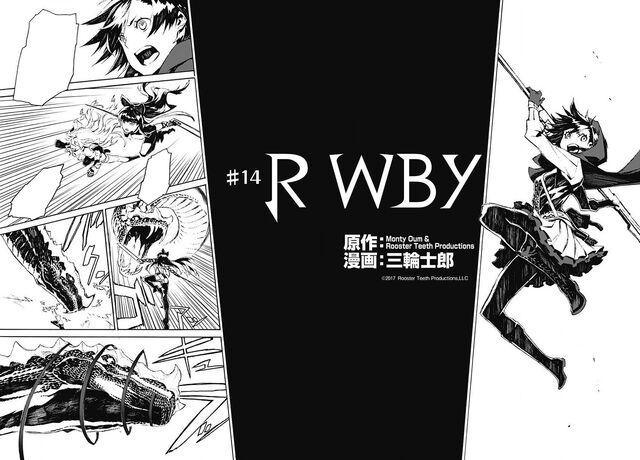 File:Manga 14 Cover.jpg