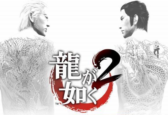 File:Ryu-ga-gotoku-2.jpg