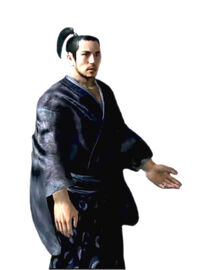 Yagyuu Hyougonosuke 柳生兵庫助 - Chapter 11 - 001