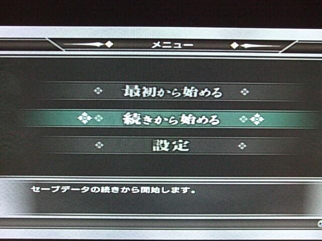 File:001 Start menu.jpg