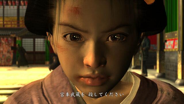 File:Haruka Face 001.jpg