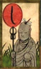 RGG Kenzan Iroha Karuta 012 shi