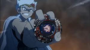 Ryuga 2
