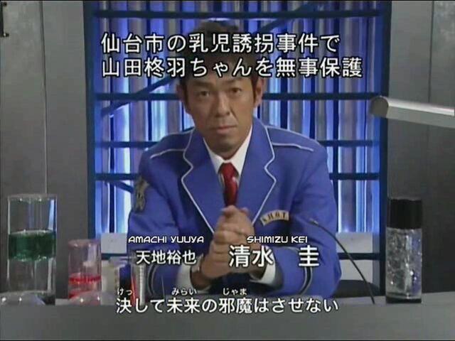 File:YuuyaAmachi.jpg