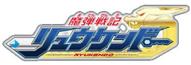 File:Ryukendo Logo.png