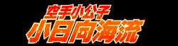 File:KSKM-Wiki-wordmark1.png
