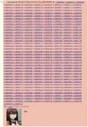 Luptron v 260000000