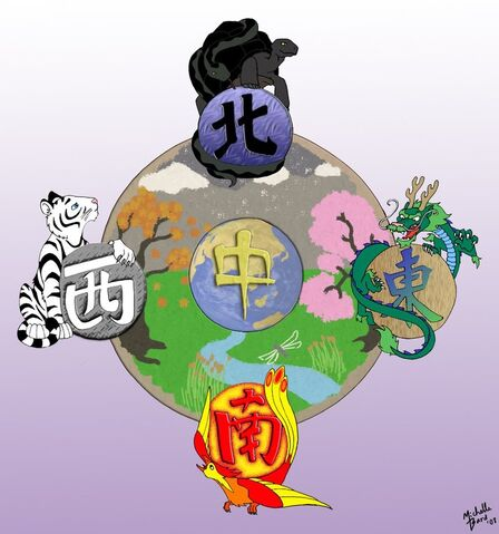 File:Chinese mythological compass by toonskribblez-d43zita.jpg