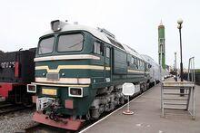 Railway Based Nuke