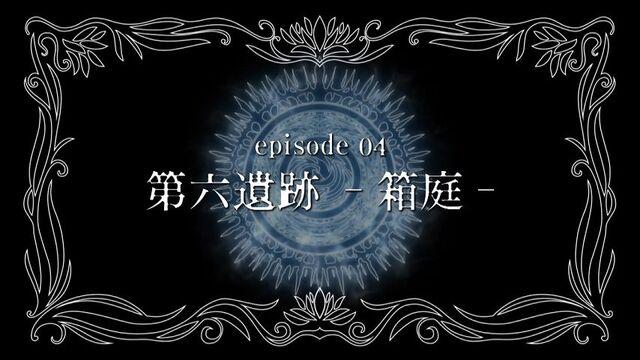 File:Anime episode 4.jpg
