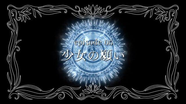 File:Anime Episode 5.jpg