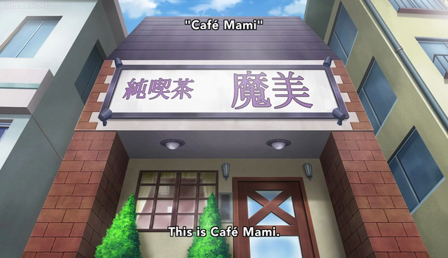 File:Outside Cafe Mami.png