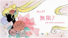 SMC; Act-33 Ep-Title Card