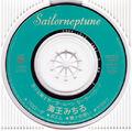 Michiru Kaiou Single CD